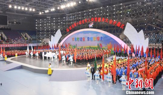 福建省第十届老健会开幕15个交流项目逾2200人参赛