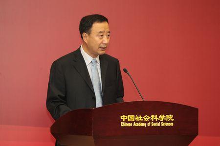 国学易经深刻的辩证思想:中国社科院学部委员刘跃进论扬雄