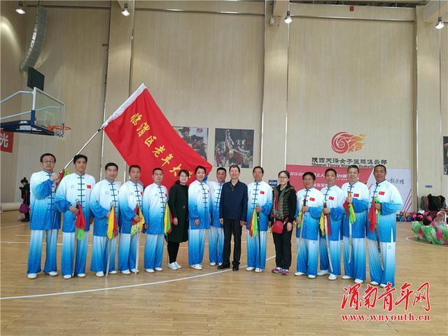 2019年陕西太极文化节活动于4月15日在渭南市体育中心落下帷幕