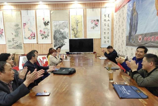 河南省国学文化促进会驻马店驿城区联络处举办易经基础养生讲座