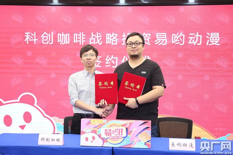 广州企业发力新文创 将易经等传统文化融入桌游