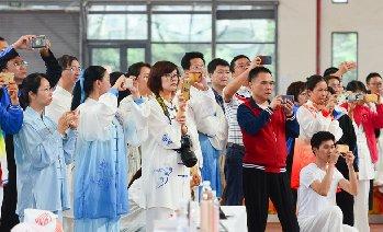 福建举办省直机关太极拳比赛 推广全民健身
