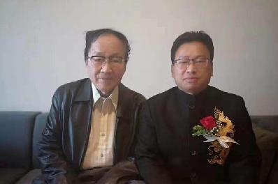 北大易经教授陈炳地与共和国演讲家刘吉研讨传统文化