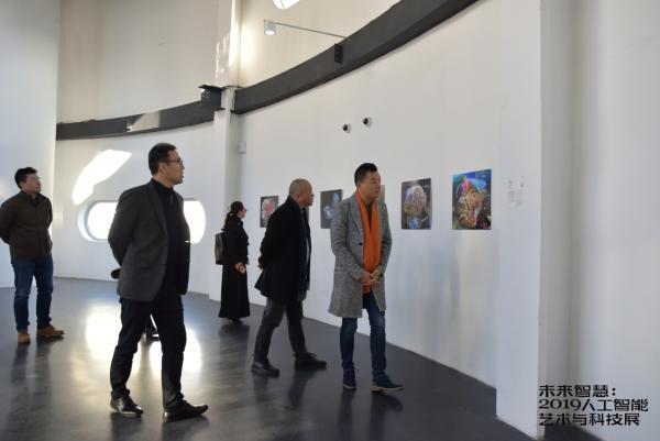 """2019人工智能·艺术与科技展暨数字媒体艺术教育论坛""""在沪举行"""